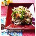 挽き肉とクレソンのガーリックペッパーごはん by 庭乃桃さん