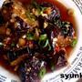 究極の茄子料理。揚げ茄子の香味ダレ。