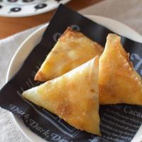 春巻きの皮で簡単おやつ作り「クリームチーズバナナパイ」