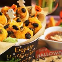 ■ハロウィンレシピ【お揚げ巻き南瓜の味噌バターマヨ焼きおにぎりバスケ】スティック野菜添えです♪