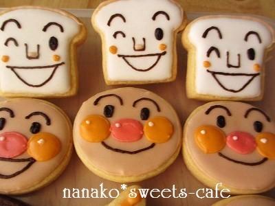 アイシング♪アンパンマンクッキー