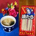 【駄菓子アレンジレシピ141】