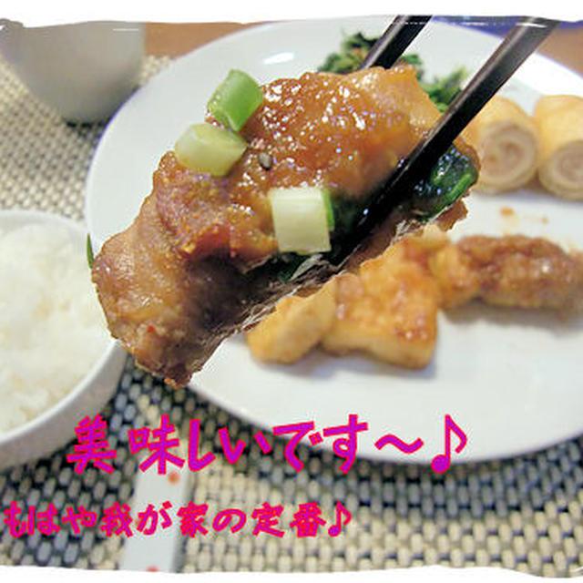 【厚揚げの豚バラ肉巻き 味噌風味】定食♪