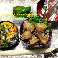 昨日の続き♪<スターアニス(八角茴香)の香りが◎葱と葱で煮込んだトロトロ豚の角煮丼のお弁当♪>