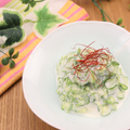 【減塩レシピ】胡瓜とプレーンヨーグルトの和え物 by オカケンのおかずキッチン♪さん