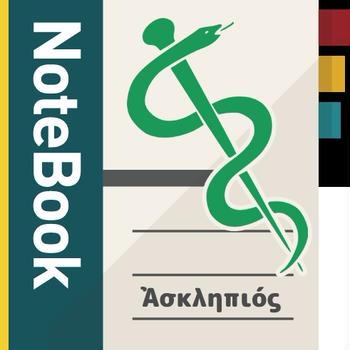 [メモ]アルゴー船の物語、アスクレピオス関係の本のメモ(古典文学)