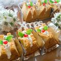 ☆ケーキだってクリスマス映え!!たった2つdeバージョンアップのコツ☆ by おうちダイアリーさん