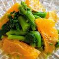 菜の花とオレンジの春サラダ