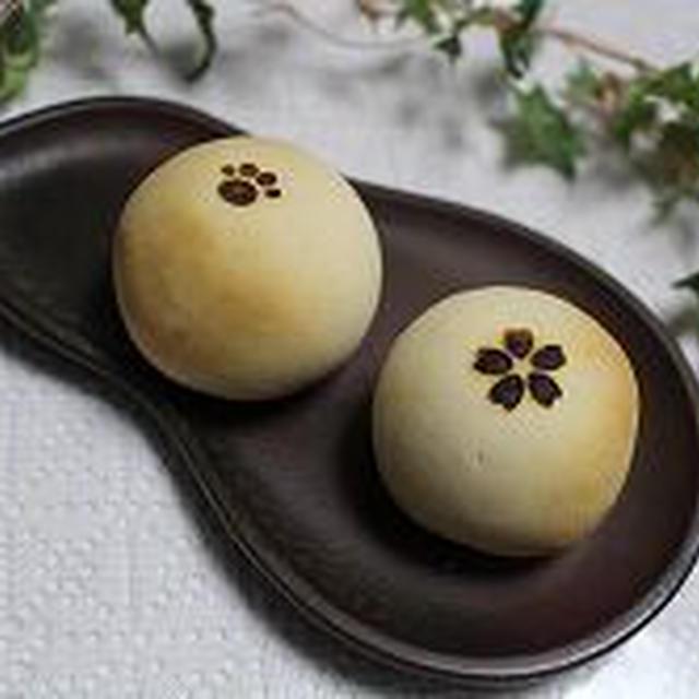 手作り和菓子 ミルクまんじゅう