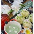 七夕にパスタ|つけパスタ!|野菜たっぷりグリーンソース添え