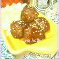 ★レシピ★定番♪我が家の特製基本のミートボール★ by taesmileさん