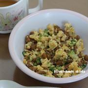 納豆いり卵(離乳食後期・完了期にも)