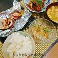 イカとエノキのホイル焼き&シャキシャキ大根サラダ♪