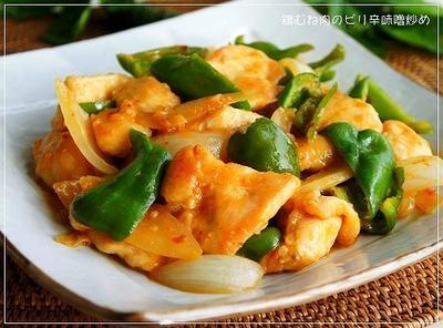 万能♪ピリ辛味噌ダレシリーズ <鶏むね肉とピーマンのピリ辛味噌炒め>