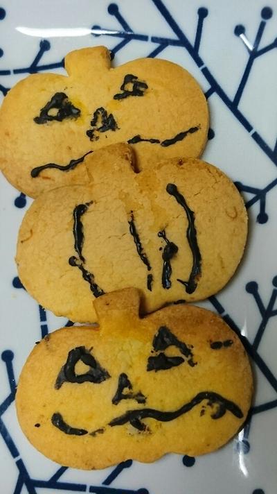 ハロウインーーカボチャクッキー
