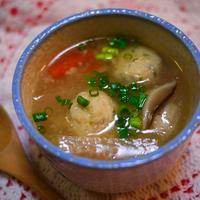 塩麹で鶏つくねスープ&【受賞】