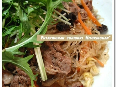 フライパンひとつで ☆ 牛肉と春雨の中華炒め
