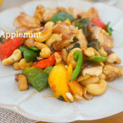 大葉の香りさわやか鶏肉のカシューナッツ炒め(腰果鶏丁)