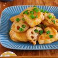 作りおきにオススメ♪味しみシャキシャキ♪『鶏むね肉とれんこんのポン照り』