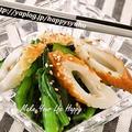 クックパッドでトップ10入り「小松菜とちくわのゆず胡椒☆ナムル」