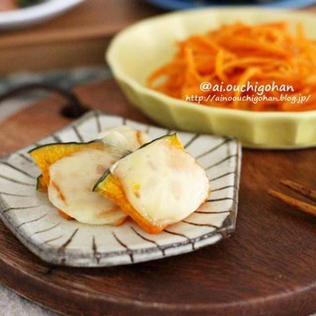 トースターにおまかせ♡かぼちゃのチーズ焼き*