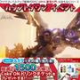 【当選】ARKA『コークオンドリンクチケット』
