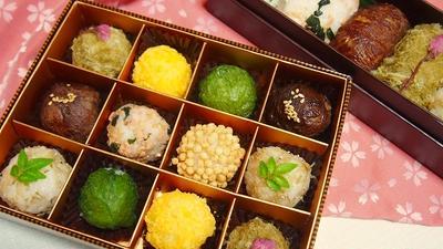 彩りトリュフおにぎり弁当 チョコレートの箱に詰めて♪  これも去年作ったものです ( *´艸`)