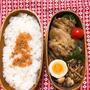 20171206豚の味噌漬け焼き弁当【ビストロ100レシピ実践】&お母サンタの困りごと。