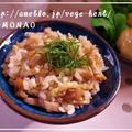 大葉が香る♪ふっくら炊き込み鶏めし ルクルーゼで20分 by MOMONAOさん