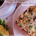 プルーン&帆立を刻んで簡単ピザソース♪プルーンづくしピザトースト