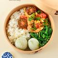 9月18日 土曜日 豚と新生姜のトマたま炒め