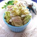 ツナと白菜の鶏ガラマヨサラダ