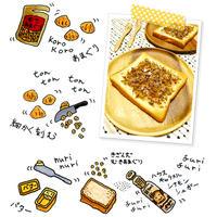 ハウスキャラメルシナモンシュガーを手軽にちょいたし♪de刻んだ甘栗た~くさんのせちゃったトースト☆ ハウス食品トーストシーズニングを使った料理 -Recipe No.1315-