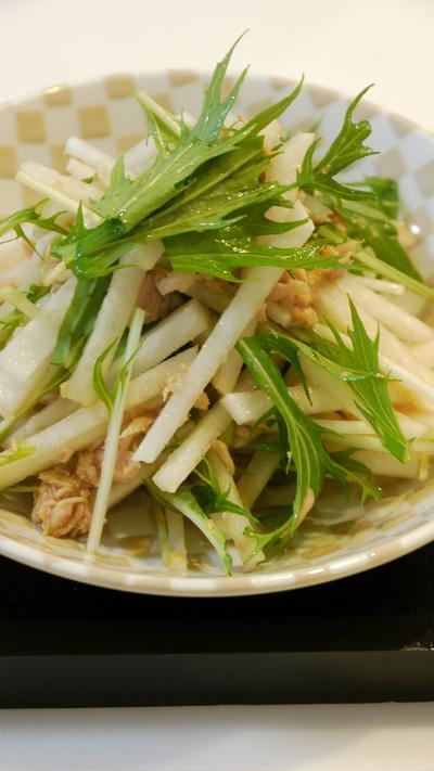 大根と水菜のツナサラダ