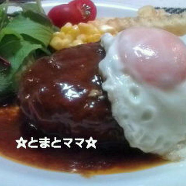 ジュシ〜♪トロピカルな煮込みハンバーグ