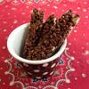 シナモン&黒糖風味のザクザクチョコバー