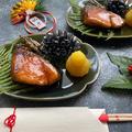 【簡単】【おせち料理】フライパンdeぶりの照り焼き