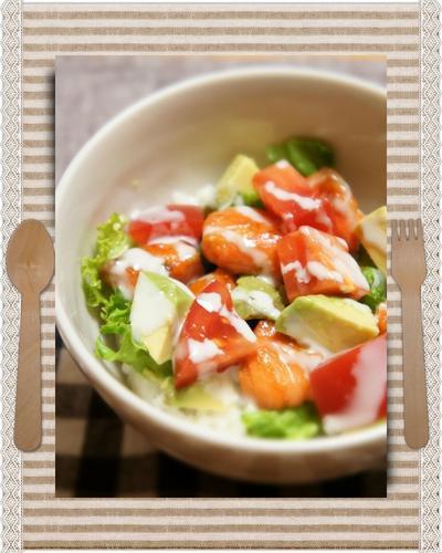 【 鮭の照り焼きサラダ丼。】