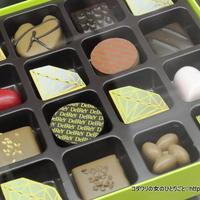 イケセイ チョコパラ=西武池袋本店「チョコレートパラダイス2013」前夜祭その2