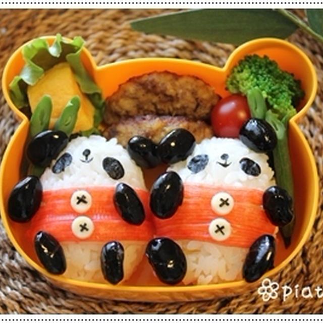 【momoちゃんつくれぽ】俵パンダおにぎり弁当♪