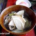 青森県八戸の郷土料理、せんべい汁であったまる~!
