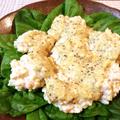 さっぱり&濃厚。海老豆腐レモンマスタードチーズ(糖質6.7g)