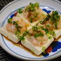 絹ごし豆腐のえびのせ蒸し
