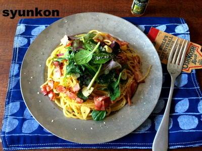 【簡単!!カフェパスタ】ベーコンのゆずこしょうスパゲッティ