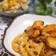 蓮根と鶏胸肉のピリ辛炒め