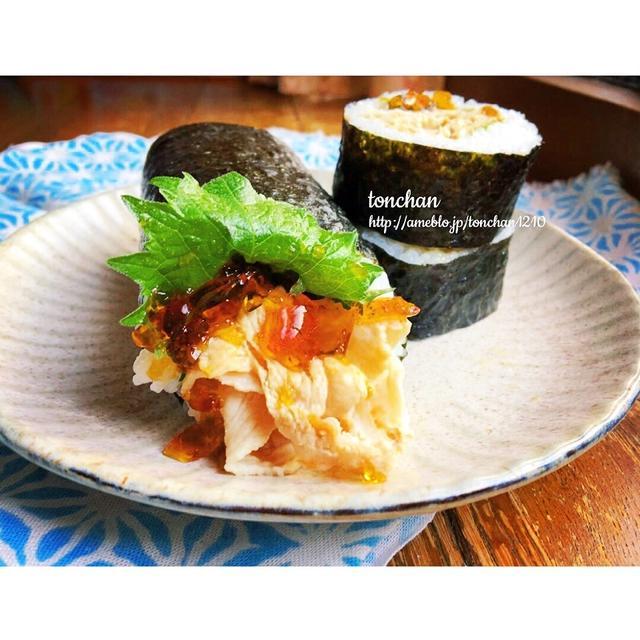 豚と大葉のさっぱり巻き寿司