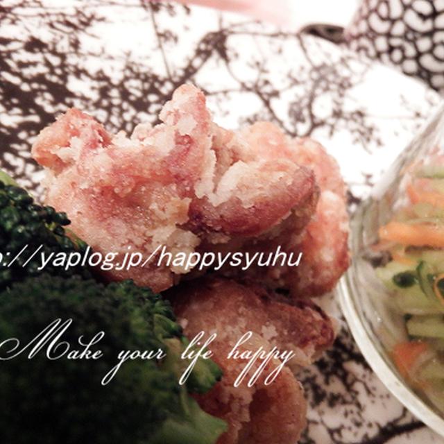 ワンプレートでマヨと生姜がGOOD☆唐揚げ(4つのレシピ)
