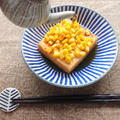 料理動画トースターで簡単♪厚揚げにバターコーンのせめんつゆがけ