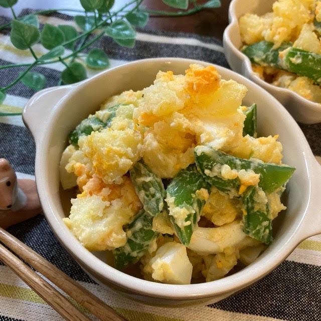 簡単コクうま♡スナップエンドウとゆで卵のじゃがバターポテサラ【#簡単レシピ#時短#節約#ポテトサラダ】