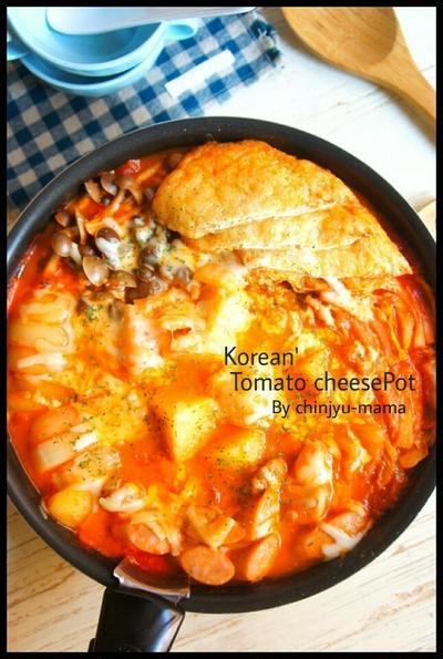 簡単【オススメ!!】韓国風トマチー鍋